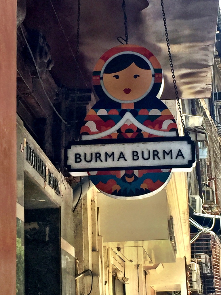 Hello. Welcome to Burma 2X